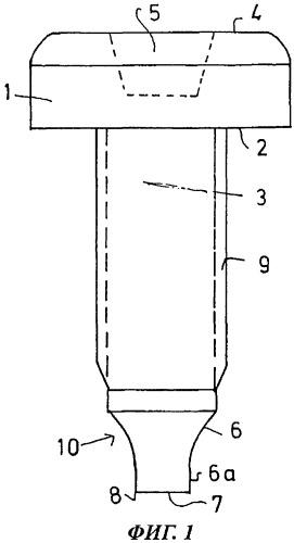 Крепежный элемент