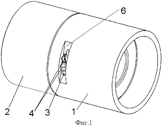 Соединение цилиндрических деталей