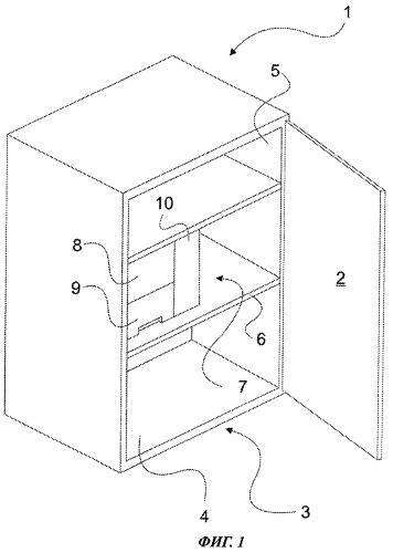 Холодильный аппарат с льдогенератором
