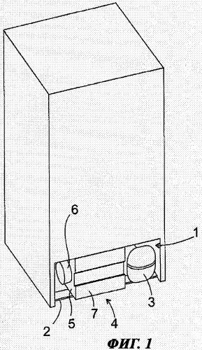 Конденсатор для холодильного аппарата