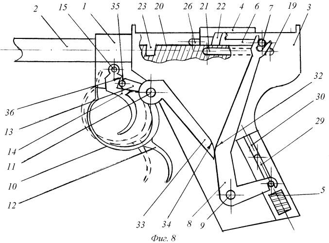 Механизм перезаряжания несамозарядного пистолета