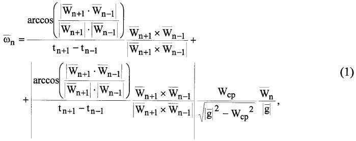 Способ калибровки датчиков угловой скорости бесплатформенного инерциального измерительного модуля