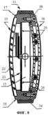 Часы с переворачиваемой капсулой с часовым механизмом, модуль с часовым механизмом, капсула с часовым механизмом и корпус часов