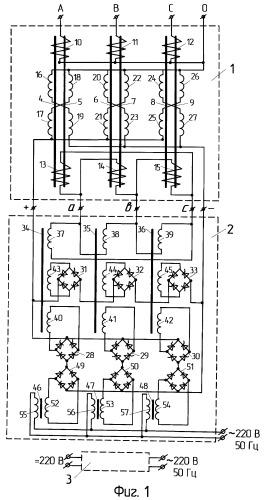 Трехфазный управляемый подмагничиванием реактор