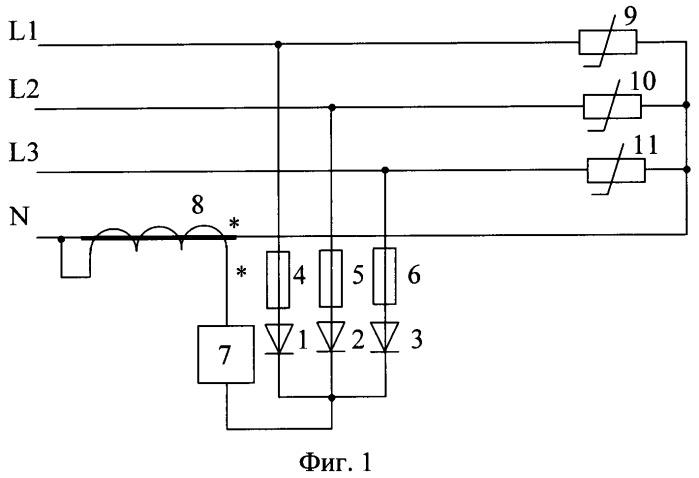 Устройство для компенсации тока 3-й гармоники нейтрали сети