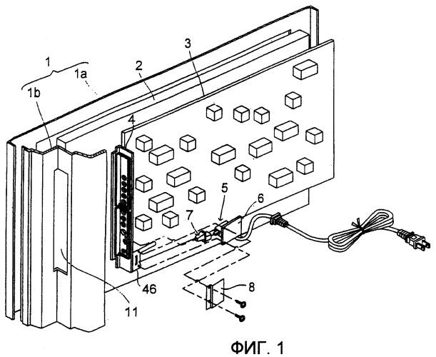 Конструкция крепления сетевого выключателя тонкого устройства отображения