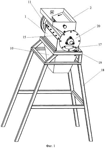 Аппарат для обмолота коробочек семян