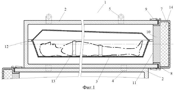 Саркофаг для подводных захоронений и фильтр для такого саркофага