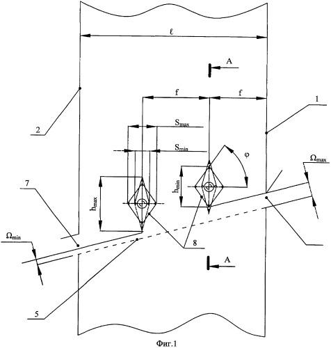 Сепаратор для отделения зерна от трудноотделимых примесей