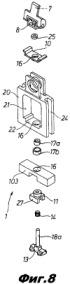 Устройство для разъемного нижнего крепления шкафов или т.п. в бортовых кухнях самолетов