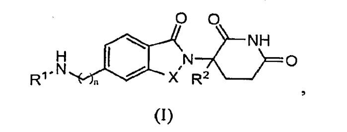 5-замещенные изоиндолиновые соединения