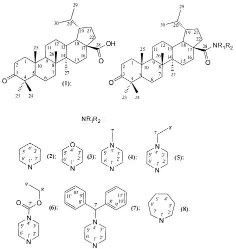Гидрированная бетулоновая кислота и ее амиды как противоопухолевые средства тритерпеновой природы
