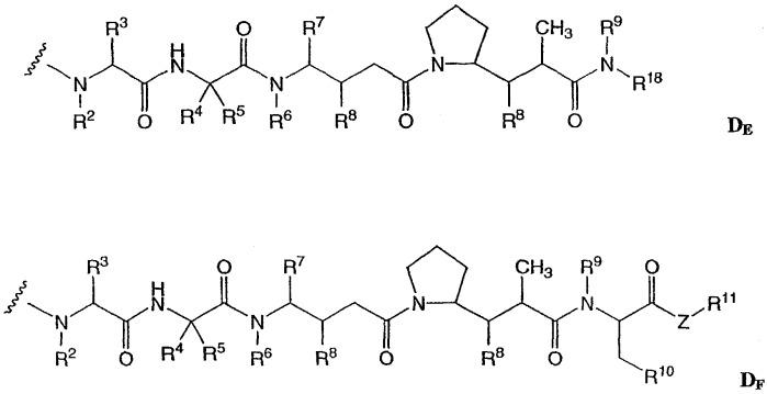 Монометилвалиновые соединения, способные образовывать конъюгаты с лигандами