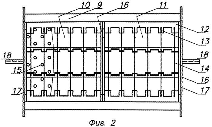 Реактор с подложкодержателем для получения слоев из газовой фазы при пониженном давлении