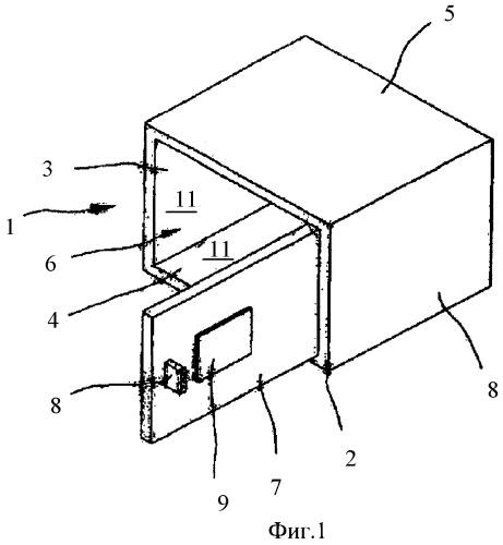 Контейнер для хранения предметов и абсорбирующий элемент для такого контейнера