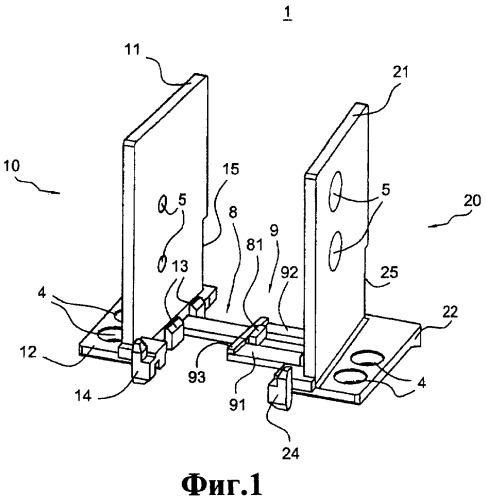 Устройство для соединения профилей окон, дверей или фасадов (варианты)