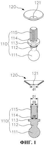 Шаровой палец шарового шарнира для транспортного средства и способ его изготовления