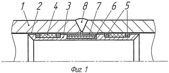 Способ защиты сварного соединения труб с внутренним покрытием от коррозии