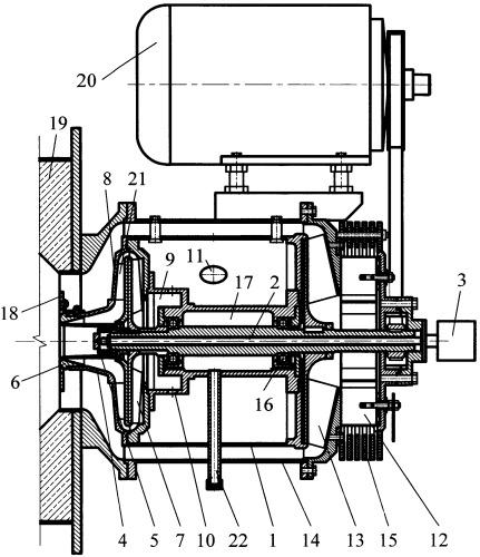 Ротационная горелка для жидкого топлива
