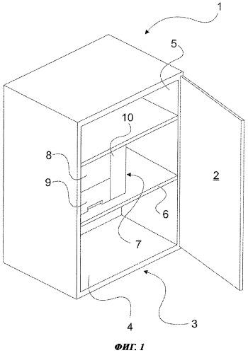 Холодильный аппарат с ледогенератором
