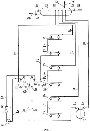 Система охлаждения металлургического агрегата