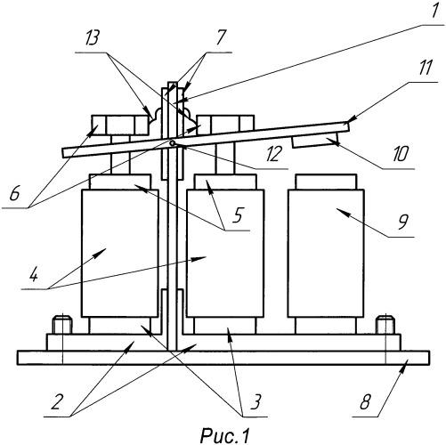 Устройство для коммутации электрических цепей