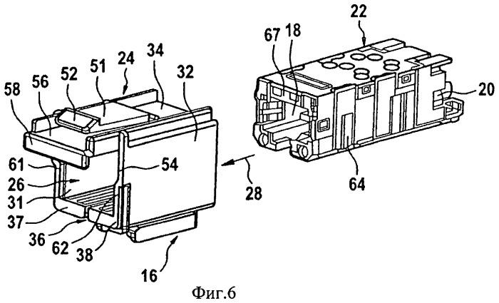 Устройство для соединения кабелей и соединительное приспособление с подобными устройствами для соединения кабелей