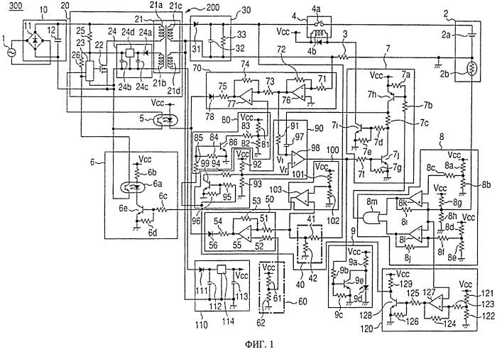 Устройство для зарядки батарей