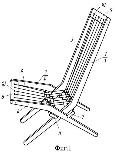 Складной стул чертеж своими руками