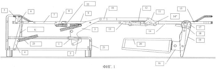 Механическое устройство для открывания и закрывания диванов-кроватей