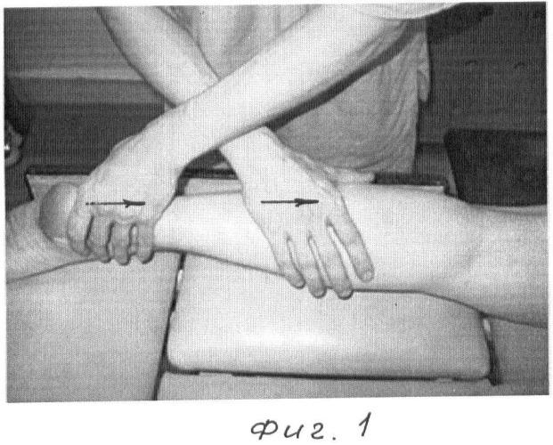Способ в.п. забелы массажа тела человека