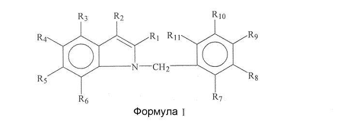 Онкогенное ras-специфичное цитотоксическое соединение и способы его применения
