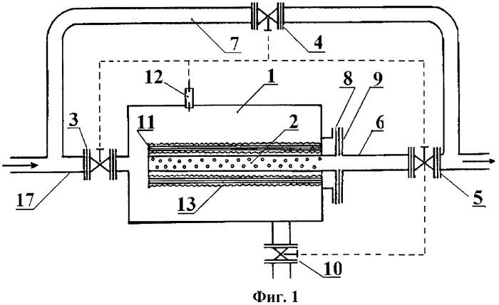 Фильтр для очистки воды от мелких взвешенных веществ