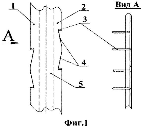 Коронирующий электрод