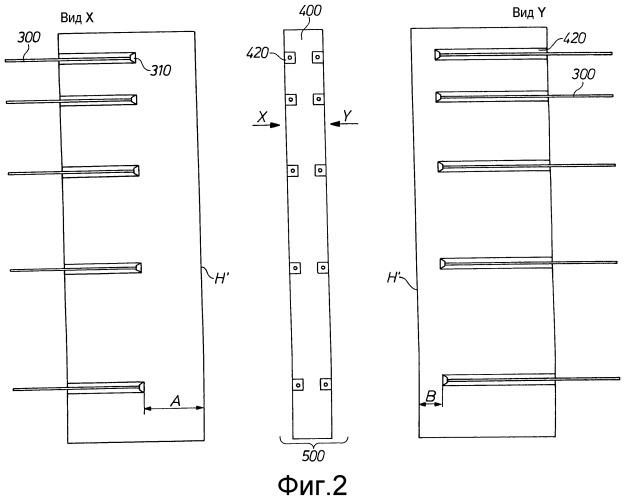 Кристаллизатор для разливки металла