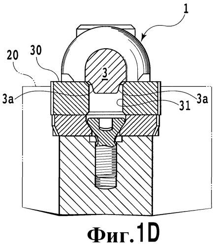 Зажимной элемент, державка и индексируемый режущий инструмент