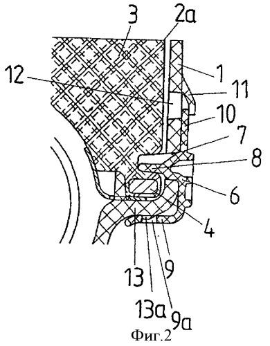 Устройство для фиксации газового мешка, закрепленного на раме, в корпусе модуля подушки безопасности переднего пассажирского сиденья