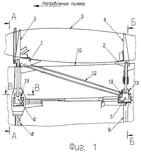 Устройство для соединения крыла с фюзеляжем летательного аппарата