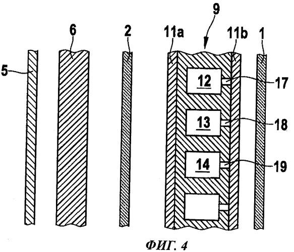 Вакуумная изоляционная панель для внутреннего пространства воздушного судна