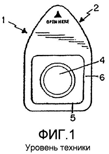 Двойная упаковка для одноразовых мягких контактных линз с использованием подложки
