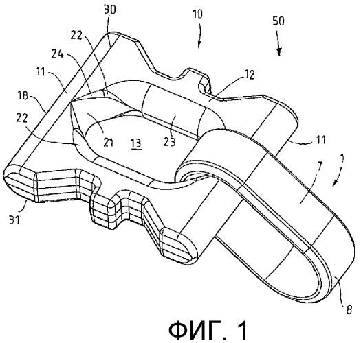 Звеньевая цепь для цепных конвейеров и горизонтальные звенья цепи для нее