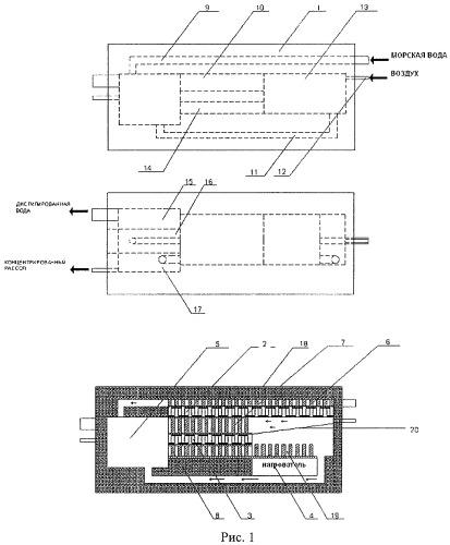 Термоэлектрический опреснитель морской воды