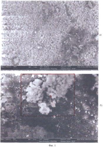 Нанодисперсный взрывчатый состав