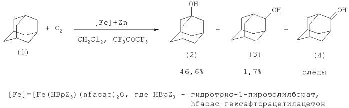 Способ получения адамантанола-1