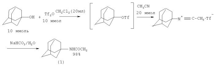 Способ получения n-(1-адамантил)ацетамида