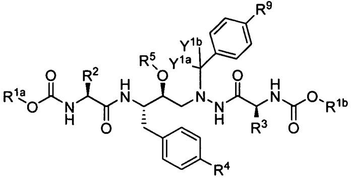 Производные азапептидов