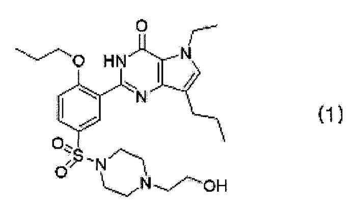 Соли производных пирролопиримидинона и способ их получения