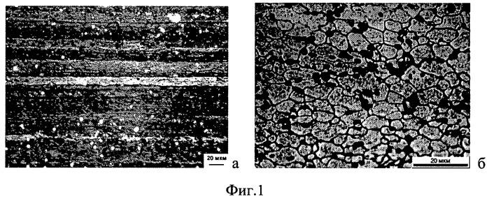 Способ получения сверхпластичного листа высокопрочного алюминиевого сплава