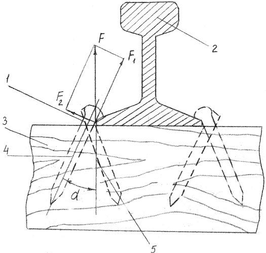 Промежуточное рельсовое скрепление и способ установки костыля для крепления рельса к деревянной шпале