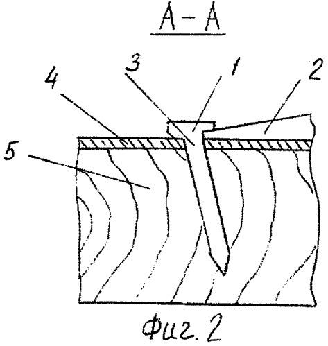 Подрельсовая подкладка и способ ее использования